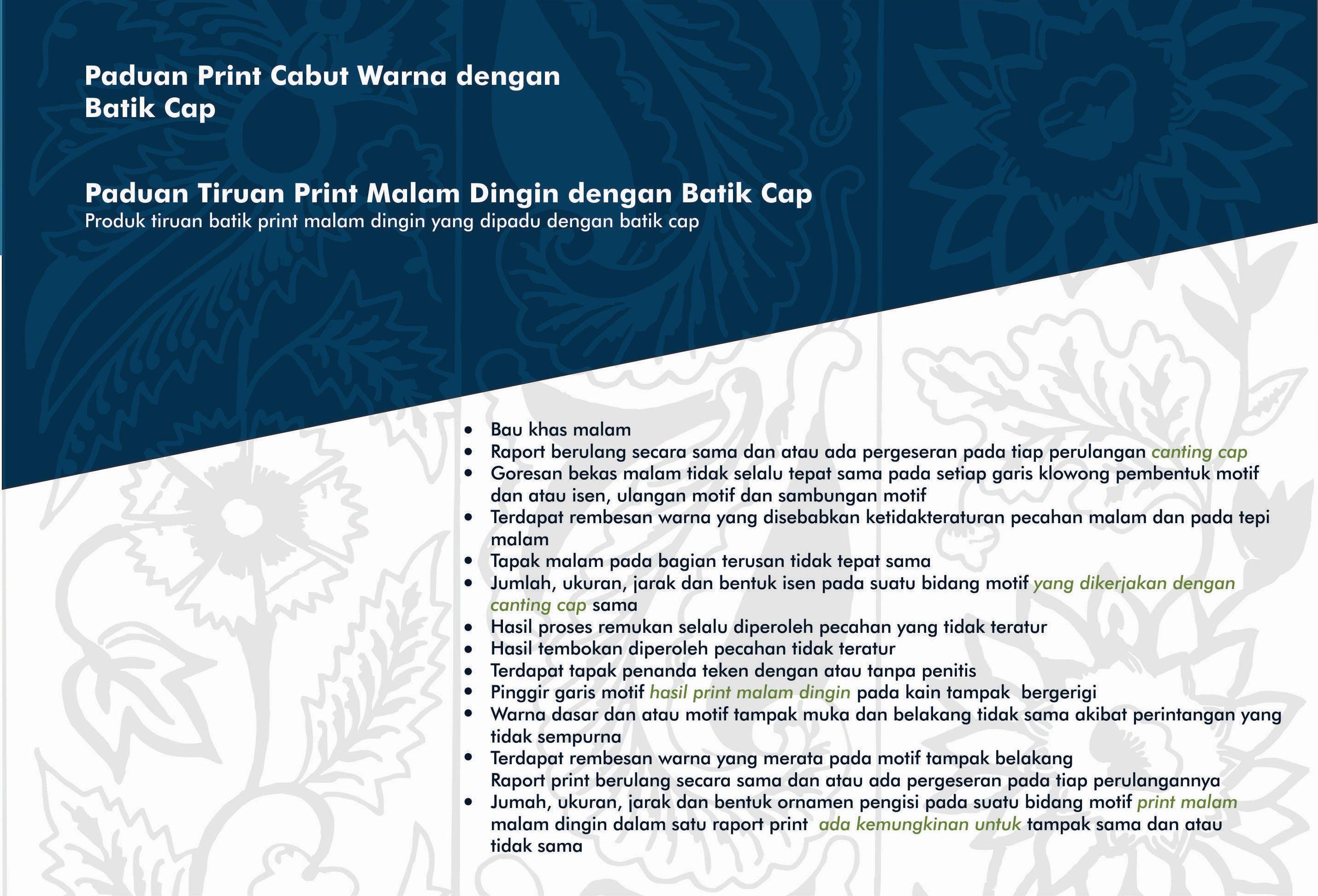 Ciri Batik 7
