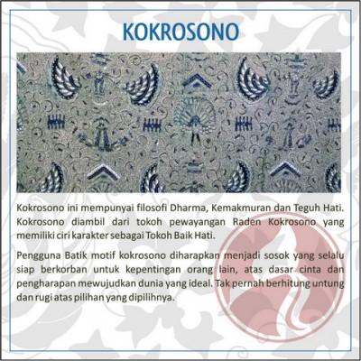 kokrosono1